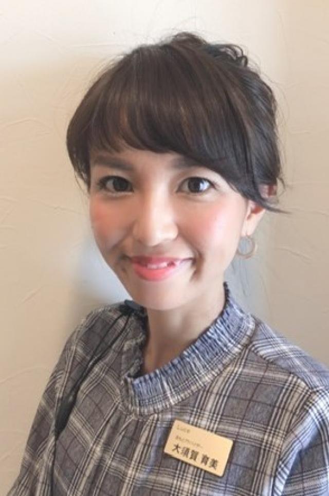 大須賀 育美
